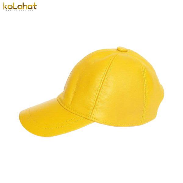 کلاه نقاب دار چرم اصل زرد