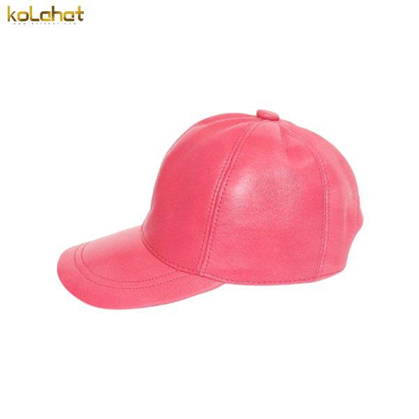 کلاه نقاب دار چرم اصل صورتی