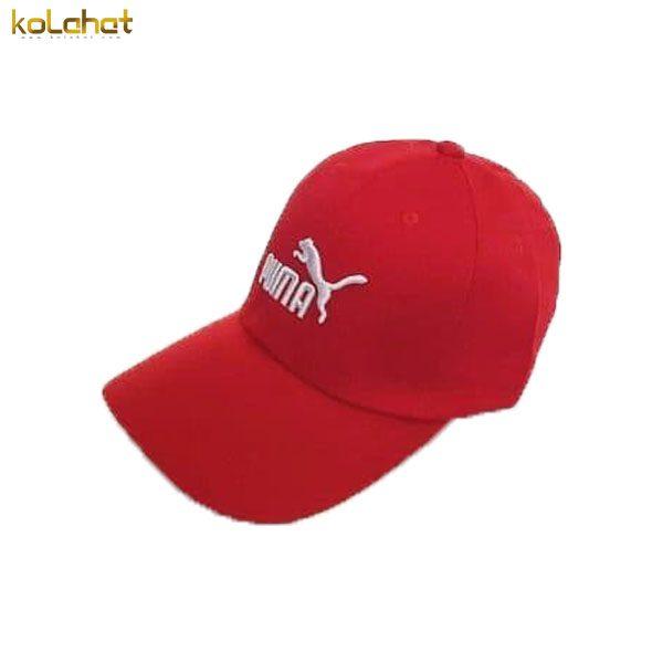 کلاه نقاب دار پوما قرمز