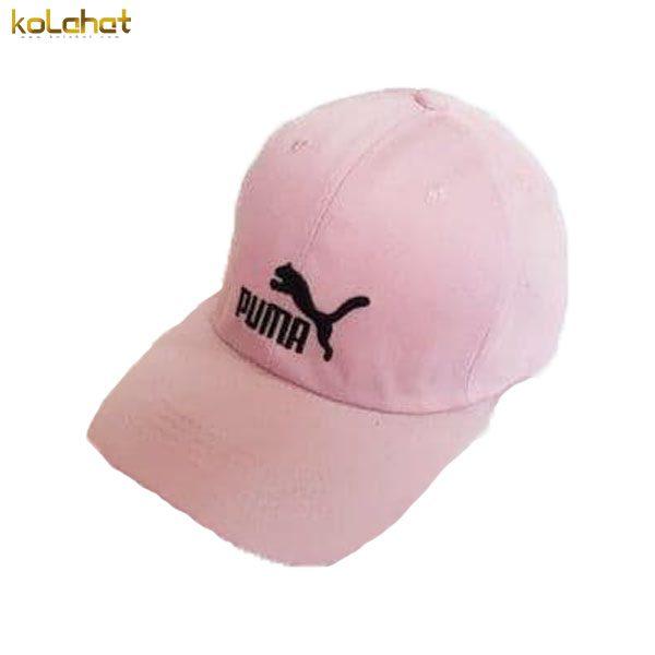 کلاه نقاب دار پوما صورتی روشن