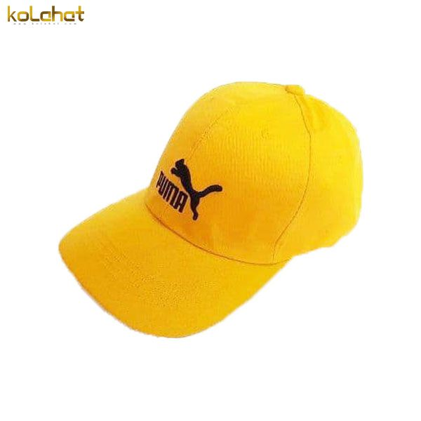 کلاه نقاب دار پوما زرد