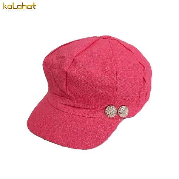 کلاه کاپیتانی زنانه صورتی