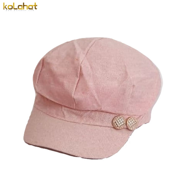 کلاه کاپیتانی زنانه صورتی روشن