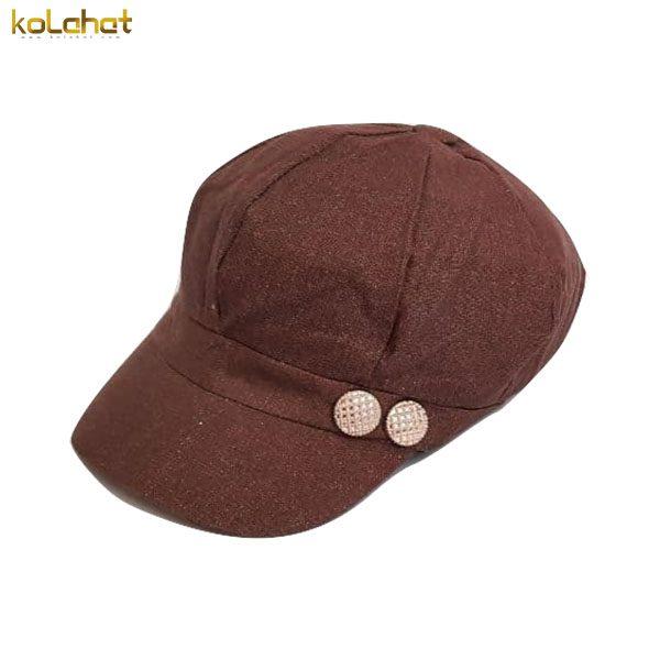 کلاه کاپیتانی زنانه قهوه ای تیره