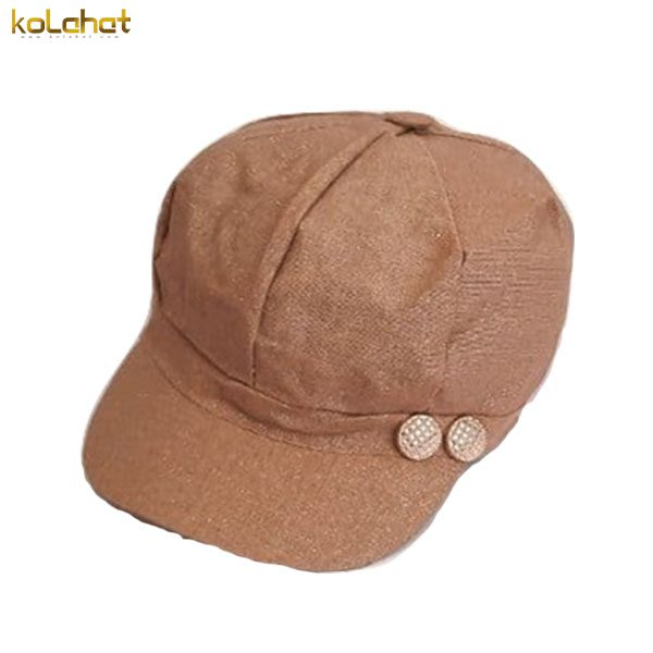 کلاه کاپیتانی زنانه قهوه ای روشن