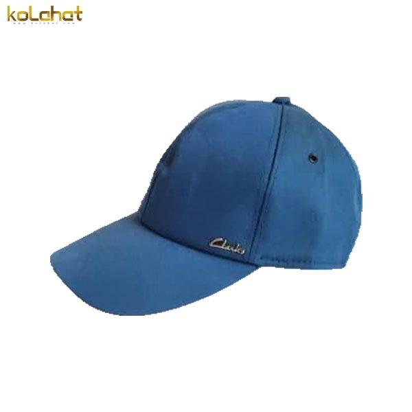 کلاه نقاب دار آبی تیره