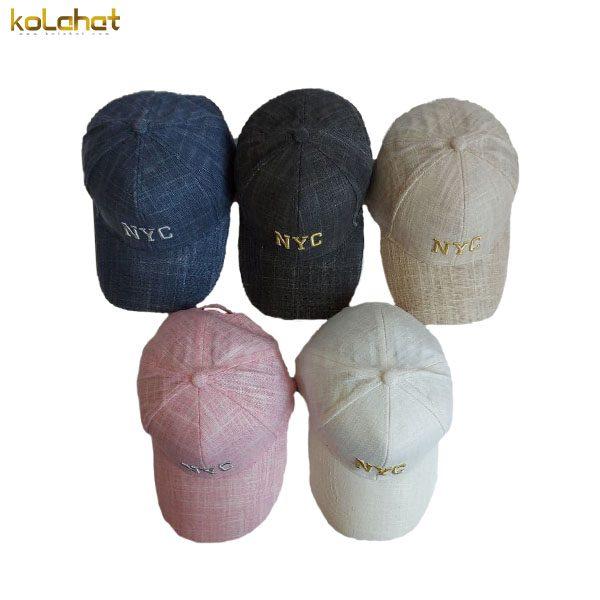 کلاه نقاب دار تابستانی