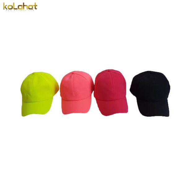 کلاه نقاب دار تابستانی خارجی