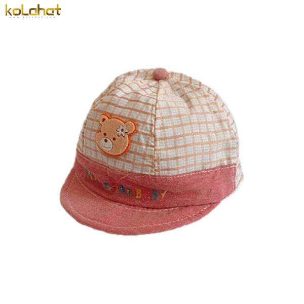 کلاه نوزادی نقاب دار عروسکی