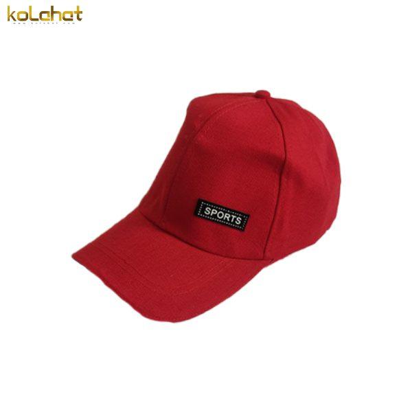 کلاه نقاب کوتاه کتان