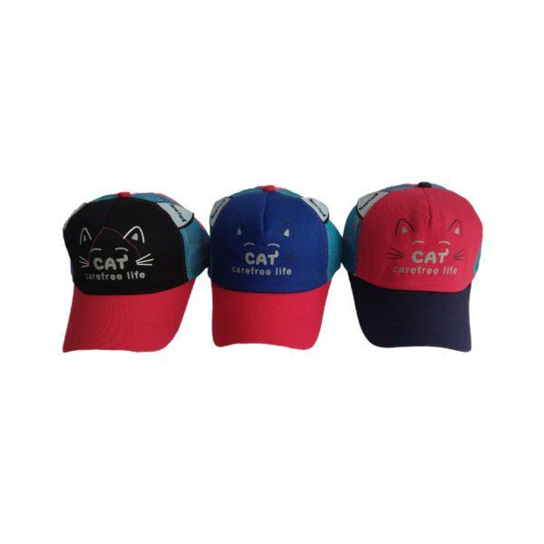 کلاه نقاب دار پسرانه
