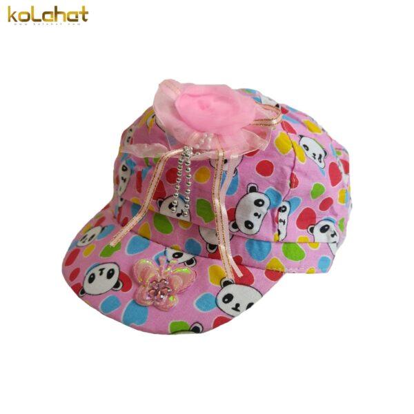 کلاه کاپیتانی دخترانه طرح پاندا