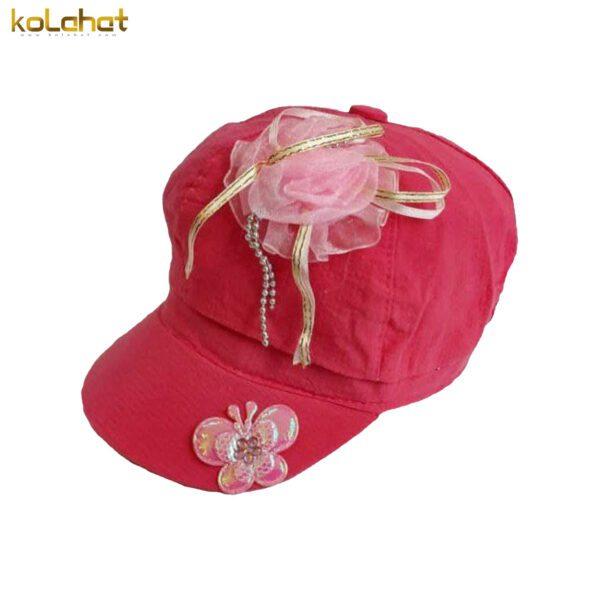 کلاه کاپیتانی دخترانه طرح پروانه