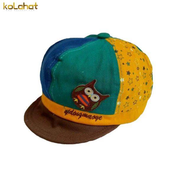 کلاه کاپیتانی بچگانه رنگی