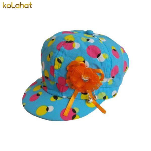 کلاه کاپیتانی دخترانه طرح توپ رنگی