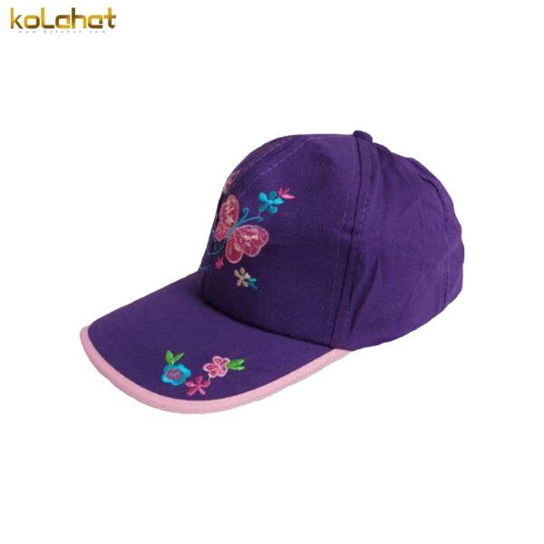 کلاه کاپیتانی دخترانه گلدوزی گل و پروانه